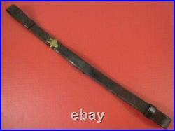 Span Am War US Army Model 1898 Leather Sling for the Krag Jorgensen Rifle NICE