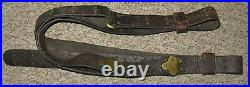 US M1907 Leather Rifle Sling